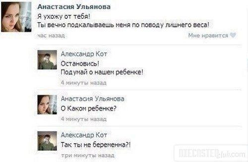 porno-russkih-ebut-v-anal