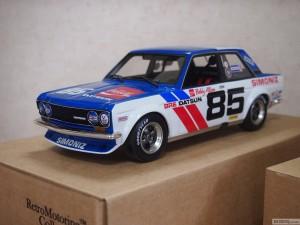 RetroMotoring Collection - 1971 Datsun 510 - 11052866_929982887061337_661393158701389662_o.jpg