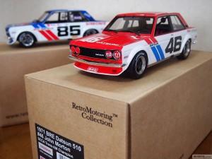 RetroMotoring Collection - 1971 Datsun 510 - 11248343_929982853728007_1851072445556916116_o.jpg